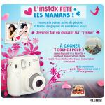 Instants Gagnants Fujifilm sur Facebook : Un Brunch pour 2 à Paris à Gagner - anti-crise.fr