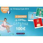 Tirage au Sort Sergent Major sur Facebook : 5 Cartes cadeaux de 100 € à Gagner - anti-crise.fr