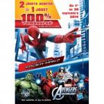 Offre de Remboursement (ODR) Hasbro : 2 Jouets achetés = 1 Jouet 100 % Remboursé - anti-crise.fr