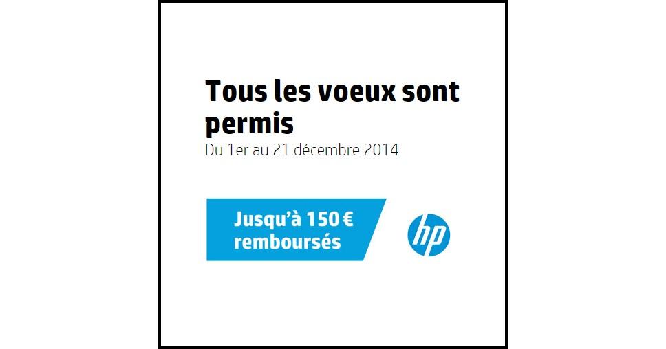 Offre de Remboursement (ODR) Hp : Jusqu'à 150 € Remboursés - anti-crise.fr