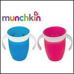 Test de Produit Conso Baby : Tasse d'apprentissage 360° Miracle de Munchkin - anti-crise.fr