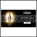 Test de Produit Beautistas : Mythic Oil – Huile Nutritive de L'Oréal - anti-crise.fr