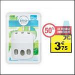Bon Plan Diffuseur Electrique Febreze chez Auchan - anti-crise.fr