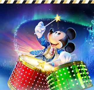 Séjours Disneyland : 25% de réduction + 100€ offerts