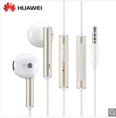 3,24€ les écouteurs Huawei AM116