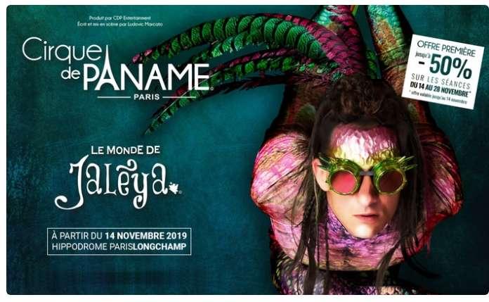 Paris : Cirque Paname billets à partir de 12,75€