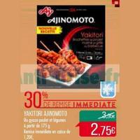 Produits Ajinomoto chez Match (14/01 – 26/01)