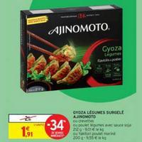 Produits Ajinomoto chez Intermarché (21/01 – 02/02)