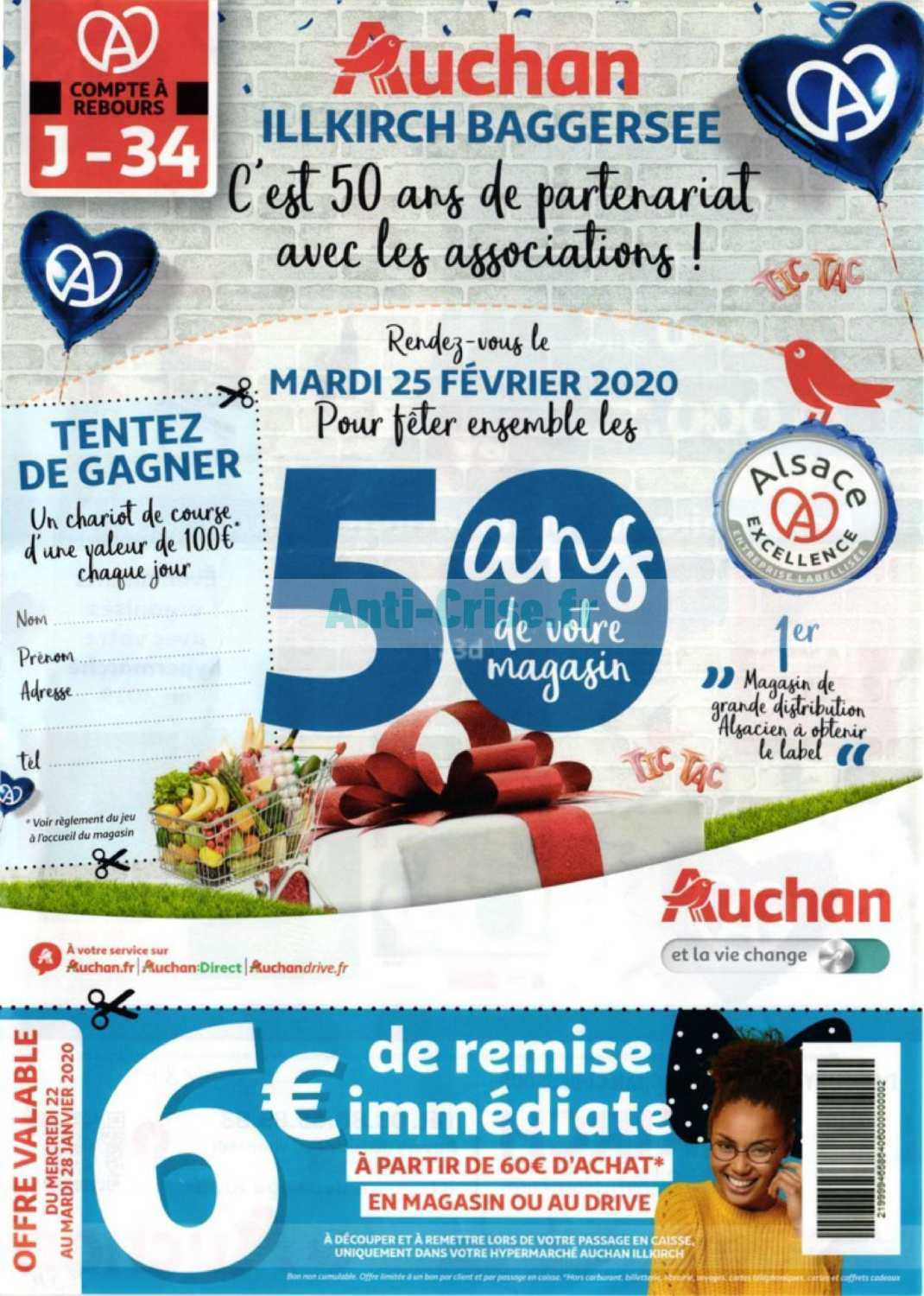 https://media.anti-crise.fr/2020/02/fevrier2020auchan-local2502202025022020S0C0illkirch-1-214x300.jpg