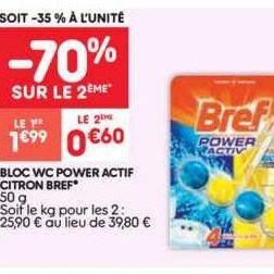 Bloc Wc Bref chez Leader Price (17/03 – 29/03)