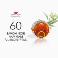 Test de Produit Mon Vanity Idéal : Savon Noir Hammam à l'Eucalyptus d'Emma Noël