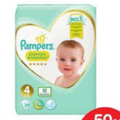 Couches Pampers Monoprix 01/07/2020 – 12/07/2020