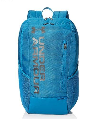 19€ le sac à dos UnderArmour Gametime 25 litres